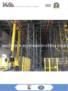 Automated Storage And Retrieval Pallet Racking System