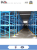 Havey Duty Warehouse Pallet Racking System