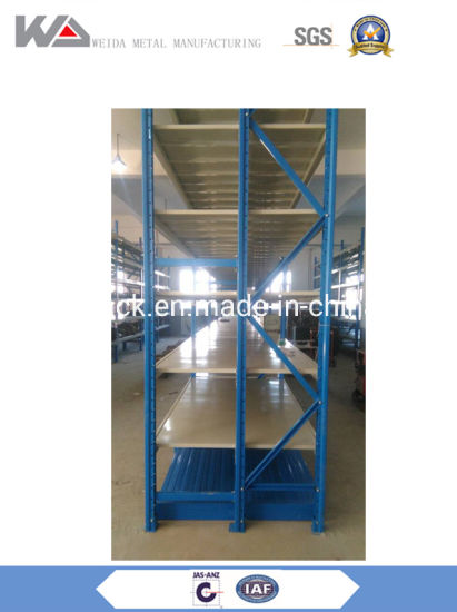 China Bulk Storage Racks