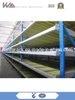 Warehouse Carton Flow Shelving