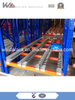 Warehouse Gravity Flow Racks