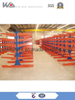 Heavy Duty Cantilever Storage Racks