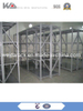 Light Duty Racking System