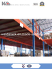 China Mezzanine Floor Racking System